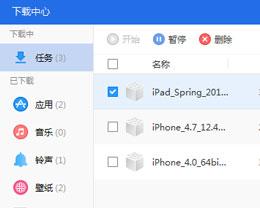 使用彩神app邀请码下载iOS固件为什么会没有进度条?