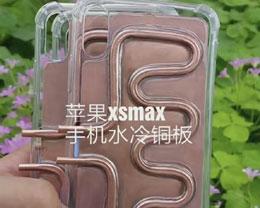 网友自制 iPhone XS Max 水冷保护壳引发争议