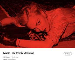 苹果与麦当娜合作,推出全新 Today at Apple 音乐课程