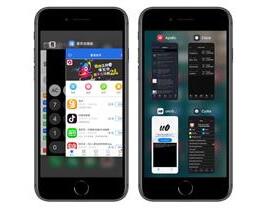 如何将 iPhone 后台列表设置为 iPad 风格?