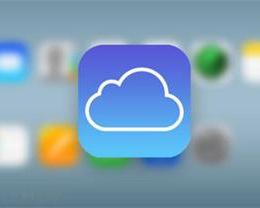 iCloud 空间无法降级是什么原因,如何解决?