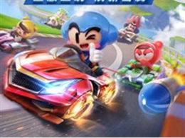 不用再等了!腾讯运营《跑跑卡丁车官方竞速版》7月2日正式上线