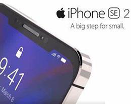 2020年,iPhoneSE 2真的会到来吗?