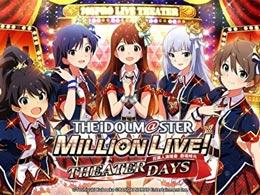 《偶像大师 百万live!剧场时光》将推出繁中版