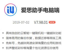 东京1.五分彩—大发五分彩已更新至 V7.98.01版:支持 iOS 13 铃声导入