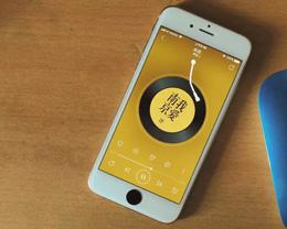 历年 iPhone 机型支持 iOS 版本汇总  苹果最重视哪款 iPhone?