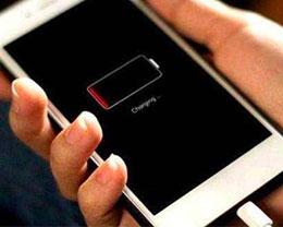iPhone手机为什么耗电快?原因在这里