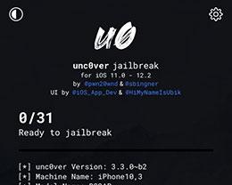 unc0ver 开发者发布最新越狱工具:支持 iOS 12.1.3 - 12.2 越狱