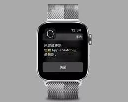 Apple Watch 如何升级 watchOS 6?测试版是否可以降级?