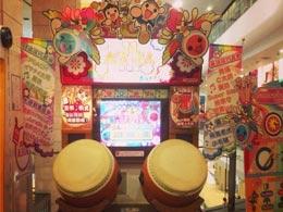 日本游戏店《太鼓达人》鼓面频频失窃 小偷只为拿高分