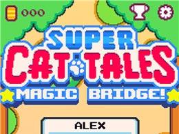 卡通画风下的硬核游戏 Magic Bridge!试玩