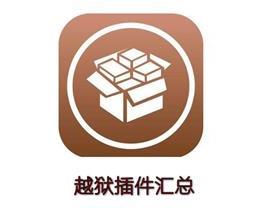 汇总:有哪些能提升幸福感的 iPhone 插件(二)