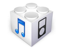 iOS 12.3.1/12.3.2关闭验证,iOS 12.4用户还能降级吗?