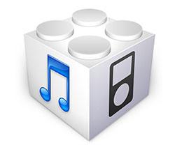 苹果关闭 iOS 12.3/12.3.1/12.3.2 系统验证通道
