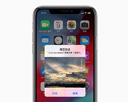 安全研究人员:苹果 AirDrop 和 Wi-Fi 密码共享功能可能泄露个人信息