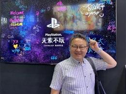 SIE总裁吉田修平:《原神》是我明年最期待的游戏之一