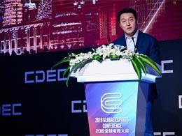腾讯马晓轶:凝聚3.5亿人的热爱,共创中国电竞黄金时代