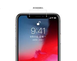 更新 iOS 系统后面容 ID 无法使用怎么办?