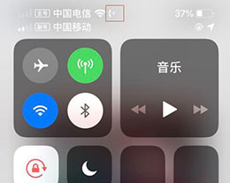 iPhone 无法接听来电,运营商旁边多了个电话标志是什么原因?