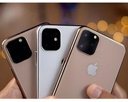 苹果新 iPhone 或将采用全新命名方式——iPhone Pro