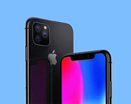 苹果秋季发布会什么时候到来?会在几号发布新款 iPhone?