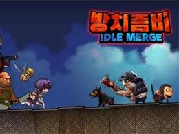 放置型RPG新作《Merge Zombie:Idle RPG》上架