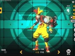 王牌战士 熟练小丑飞刀技巧