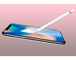 台媒:为增添卖点刺激销量,新 iPhone 将首度支持触控笔