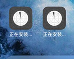 苹果iPhone手机无法删除应用图标怎么办?