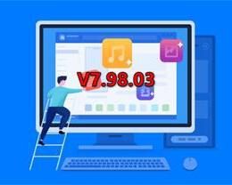 大发二分彩 V7.98.03 版发布,增加多设备同时跳过设置向导等功能