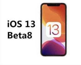 我已升级iOS 13 Beta8,你随意!