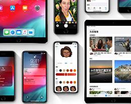 苹果发布 iOS 12.4.1 正式版:或已封堵越狱漏洞
