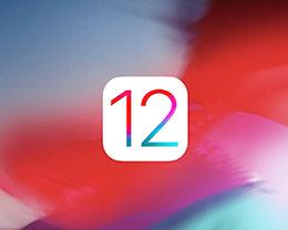 iOS 12.4.1 正式版更新了什么?值得更新吗?