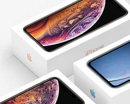 """如何加入 iPhone """"年年焕新""""计划?"""
