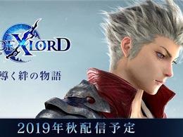《BLADE XLORD》官方公布游戏主题曲与MV片段