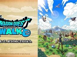 SE宣布:《勇者斗恶龙 步行》将在9月12日推出