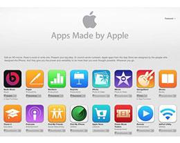 苹果调整 App Store 应用商店算法以降低自家应用排名