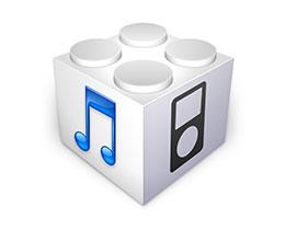 苹果又断越狱后路:已关闭 iOS 12.4 验证通道
