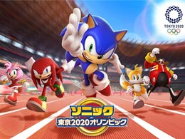 《索尼克 AT 2020东京奥运》最新宣传影片公布