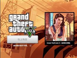 Rockstar推出PC游戏平台 加入Steam与EPIC平台之战