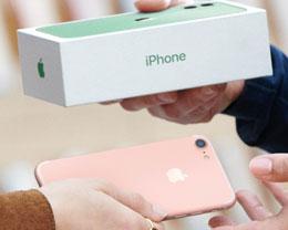 旧iPhone可以换iPhone 11 吗?在哪查询折抵价?