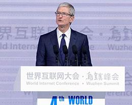 苹果将参加第六届世界互联网大会