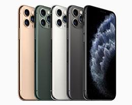 苹果 iPhone 11/11 Pro 系列新机今日正式开售
