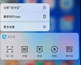 升级iOS 13后如何卸载APP?iOS 13卸载应用方法