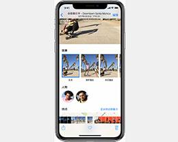 iOS 13 拍摄技巧:将多张实况照片转换为视频
