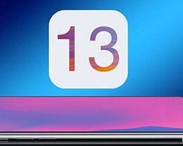 iOS13.2刷机_iOS13.2测试版一键刷机教程