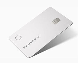 全球首例:苹果 Apple Card 用户遭盗刷,物理卡或被克隆