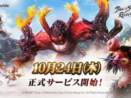 MMO手游《剑灵:革命》日服将于10月24日上线