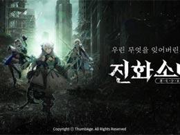 收集型RPG新作《进化少女》10月22日展开试玩