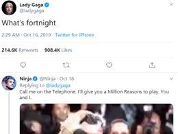美国女星Lady Gaga突然推特发问 堡垒之夜是什么?